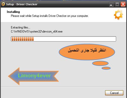 تحميل برنامج Driver Checker 2.7.2 حمل كل التعريفات الخاصة بجهازك وتحديثاتها :شرح كامل 03352404054985396358