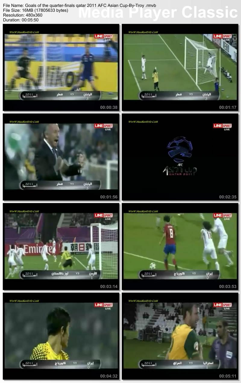أهداف نهائى أسيا 2011