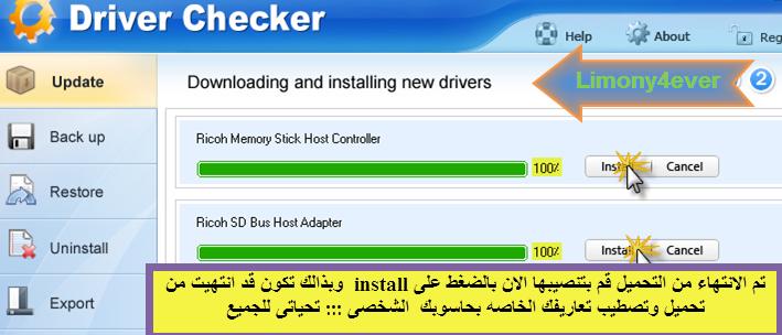 تحميل برنامج Driver Checker 2.7.2 حمل كل التعريفات الخاصة بجهازك وتحديثاتها :شرح كامل 14365731084660043788
