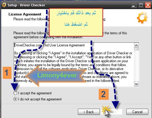 تحميل برنامج Driver Checker 2.7.2 حمل كل التعريفات الخاصة بجهازك وتحديثاتها :شرح كامل 22531142756032121342