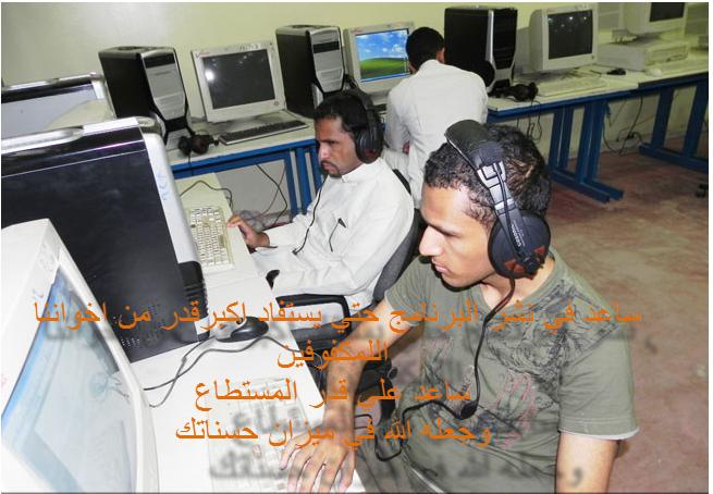 ������ NVDA -arabic2011.2 ������ ���� ���� ����� ����� ������ ���������