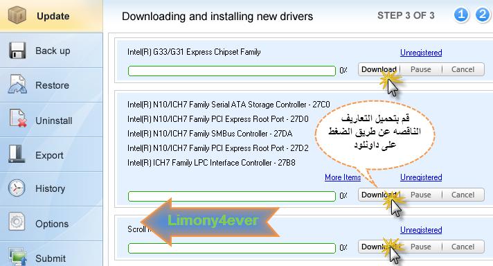 تحميل برنامج Driver Checker 2.7.2 حمل كل التعريفات الخاصة بجهازك وتحديثاتها :شرح كامل 35414241280664972058