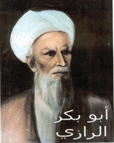 كتاب أخلاق الطبيب رسالة لأبى بكر محمد بن زكريا الرازي إلى تلاميذه 42144364405964629882