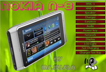 برنامج صيانة نوكيا N8