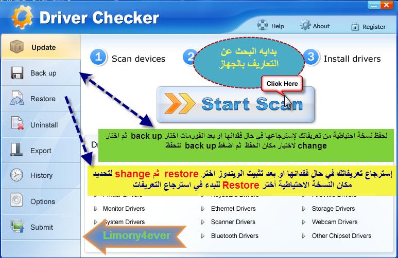 تحميل برنامج Driver Checker 2.7.2 حمل كل التعريفات الخاصة بجهازك وتحديثاتها :شرح كامل 47582634372338412125
