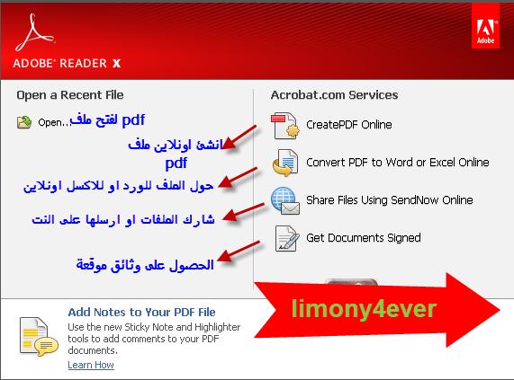 adobe pdf professional تحميل