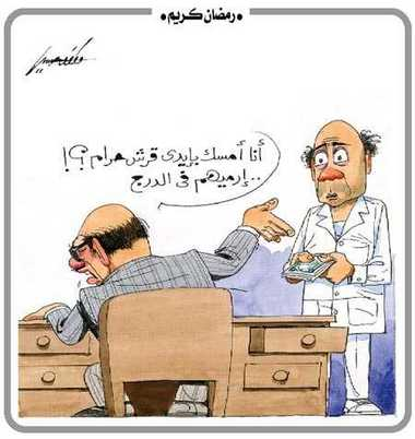 عمر بن عبد العزيز الخليفة الخامس 58885895452350478405
