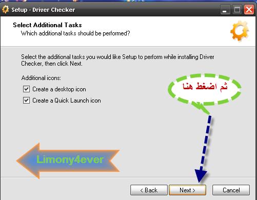 تحميل برنامج Driver Checker 2.7.2 حمل كل التعريفات الخاصة بجهازك وتحديثاتها :شرح كامل 60048315787228526812