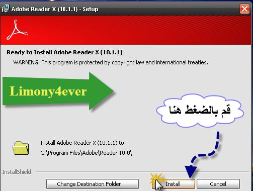 تحميل برنامج Adobe Reader X v10.1.2  لقرأة الكتب الألكترونية:اخر اصدار مع الشرح
