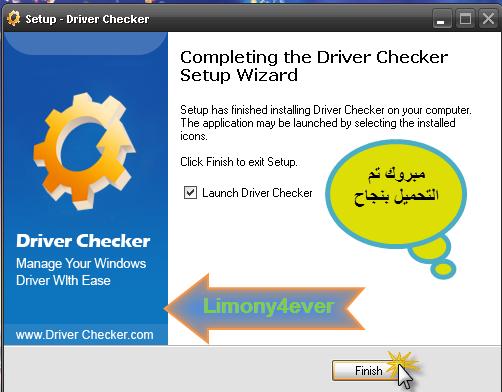 تحميل برنامج Driver Checker 2.7.2 حمل كل التعريفات الخاصة بجهازك وتحديثاتها :شرح كامل 62220647599272679102