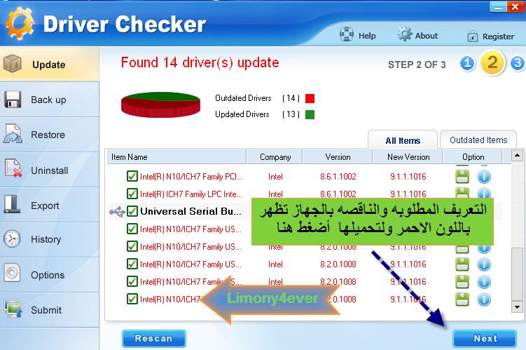 تحميل برنامج Driver Checker 2.7.2 حمل كل التعريفات الخاصة بجهازك وتحديثاتها :شرح كامل 68086152110943795766